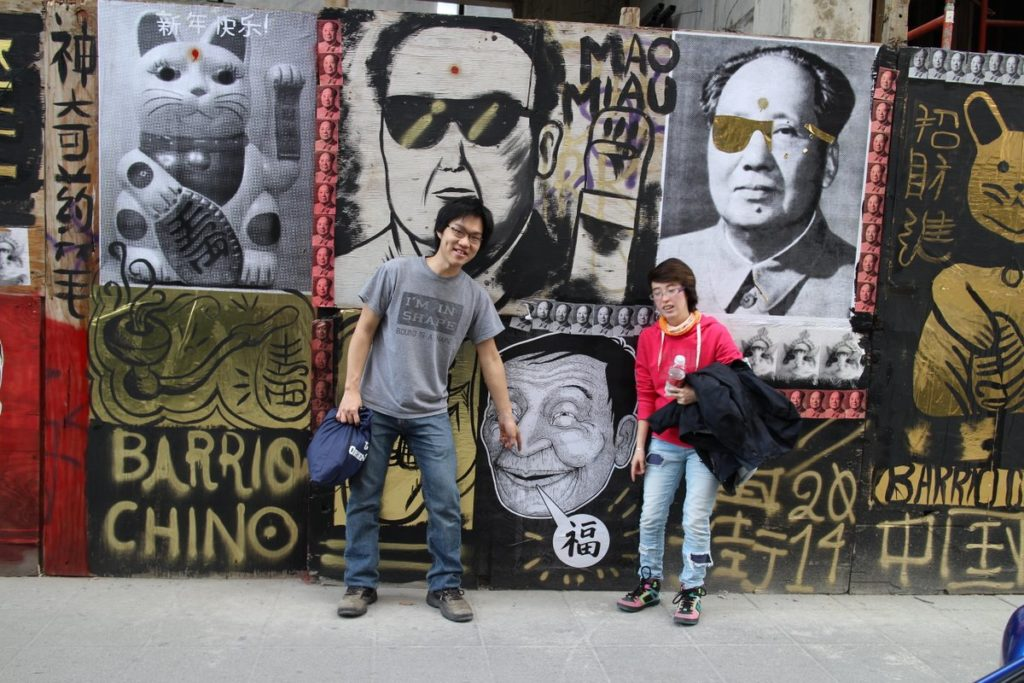 mexico city cdmx barrio chino chinatown