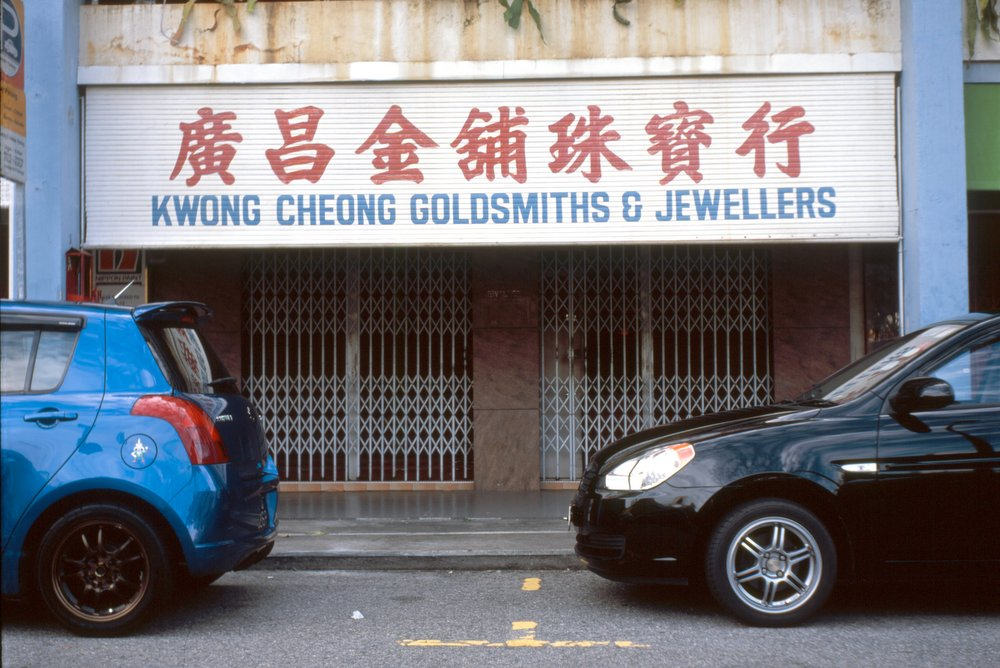chinese store sign in singapore